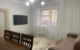3-комнатная квартира, 89 м², 7/9 этаж, Туркестан 32 за 42 млн 〒 в Нур-Султане (Астана), Есильский р-н