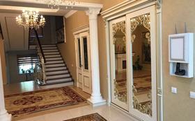 8-комнатный дом, 320 м², 10 сот., Кемекалган за 80 млн 〒 в Шымкенте, Каратауский р-н