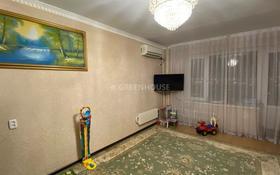 3-комнатная квартира, 80 м², 7/10 этаж, 11-й мкр 8 за 16 млн 〒 в Актау, 11-й мкр