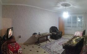1-комнатная квартира, 36 м², 5/5 этаж, Новаторов 6 — Льва Толстого за 10.9 млн 〒 в Усть-Каменогорске