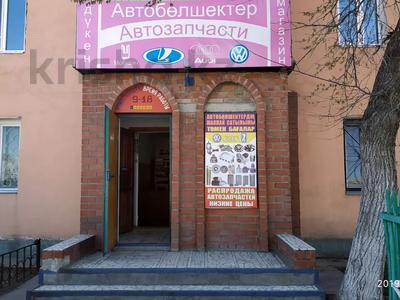Магазин площадью 44 м², Шевченко 41 — Баймагамбетова за 8 млн 〒 в Костанае — фото 3