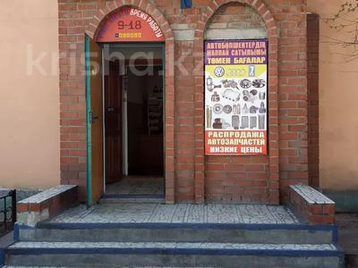 Магазин площадью 44 м², Шевченко 41 — Баймагамбетова за 8 млн 〒 в Костанае