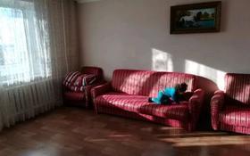 2-комнатная квартира, 52 м², 7/9 этаж помесячно, Орбита 34 за 100 000 〒 в Караганде, Казыбек би р-н
