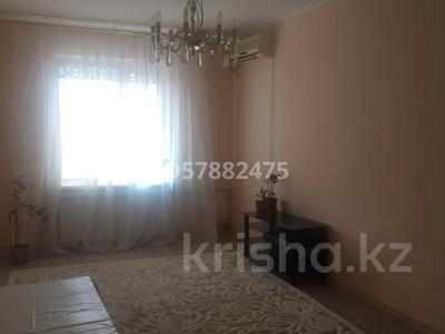 3-комнатная квартира, 70 м², 5/5 этаж, 14-й мкр, 14 мкр 36А за 14 млн 〒 в Актау, 14-й мкр