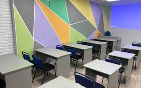 Офис площадью 40 м², Гоголя 86 — Наурызбай батыра за 1 500 〒 в Алматы, Алмалинский р-н