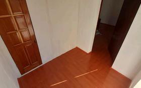 3-комнатная квартира, 220 м², 1/1 этаж на длительный срок, Лапина 26 — Лапина за 35 000 〒 в