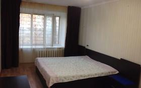 2-комнатная квартира, 44 м², 1/5 этаж, Азаттык 46а за 16 млн 〒 в Атырау