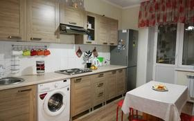2-комнатная квартира, 61 м², 9/10 этаж помесячно, Сабатаева 138 — Назарбаева за 150 000 〒 в Кокшетау