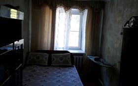 7-комнатный дом, 180 м², 5 сот., мкр Алатау (ИЯФ) за 30 млн 〒 в Алматы, Медеуский р-н