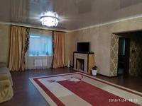 10-комнатный дом, 280 м², 12 сот.