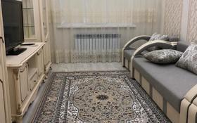 1-комнатная квартира, 43.6 м², 2/9 этаж, мкр Нурсая, Таумуш Жумагалиев 15 за 17.5 млн 〒 в Атырау, мкр Нурсая