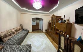 3-комнатная квартира, 66 м², 2/9 этаж, 11 микрорайон 3 за 14.5 млн 〒 в Таразе