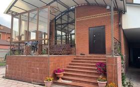 8-комнатный дом, 386.4 м², 13 сот., Алтын ауыл 2 68 за 105 млн 〒 в Каскелене