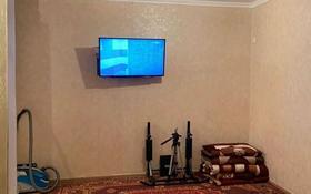 1-комнатная квартира, 32.6 м², 5/5 этаж, Астана 45 за 10 млн 〒 в Уральске