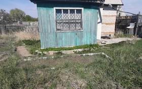 Дача с участком в 6 сот., Кокшетау за 1 млн 〒