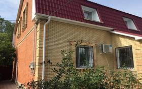 5-комнатный дом, 296 м², 6 сот., Назарбаева — Алтынсарина за 70 млн 〒 в Костанае