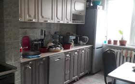 3-комнатная квартира, 68 м², 8/9 этаж, Камзина за 20.5 млн 〒 в Павлодаре