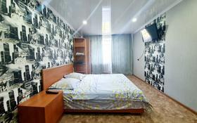 1-комнатная квартира, 34 м², 3/5 этаж посуточно, проспект Бауыржана Момышулы 55/2 за 5 000 〒 в Темиртау