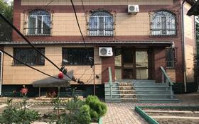 5-комнатный дом, 206 м², 6 сот., Цветочный переулок за 120 млн 〒 в Караганде, Казыбек би р-н