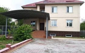 6-комнатный дом, 380 м², 9 сот., Южный переулок 1 за 60 млн 〒 в Каскелене