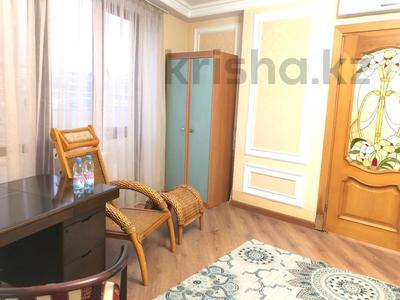 5-комнатная квартира, 200 м², 15/16 этаж посуточно, Аль-Фараби 53 — Маркова за 45 000 〒 в Алматы, Бостандыкский р-н