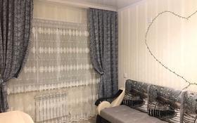 1-комнатная квартира, 40 м², 3/6 этаж посуточно, Сергея Тюленина 6 за 7 000 〒 в Уральске