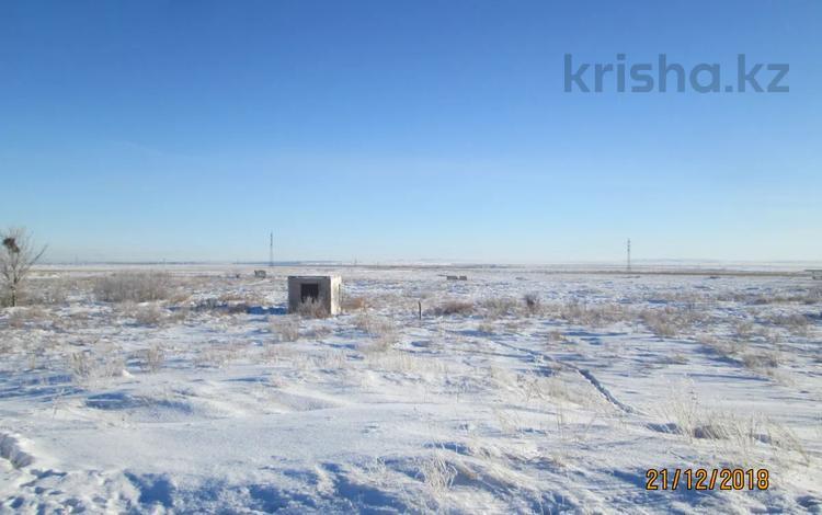 Участок 32.3236 га, Кирзавод за 26 млн 〒 в Дубовке