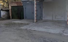 Гараж за 1.5 млн 〒 в Караганде, Казыбек би р-н