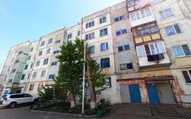 2-комнатная квартира, 50.3 м², 3/5 этаж, Юбилейный 44 за 10.9 млн 〒 в Кокшетау