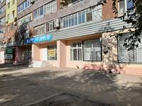 Магазин площадью 155 м²