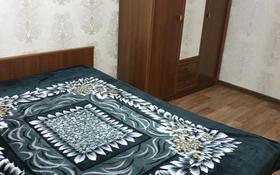 2-комнатная квартира, 52 м², 3/9 этаж посуточно, Машхур жусупа 47 за 7 000 〒 в Экибастузе
