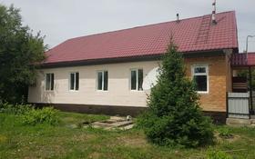 5-комнатный дом, 102 м², 25 сот., Степной 4 за 11.9 млн 〒 в Прапорщикове