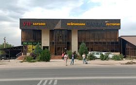 Ресторан за 170 млн 〒 в Бесагаш (Дзержинское)