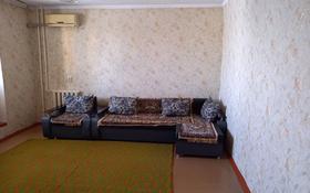 2-комнатная квартира, 55 м², 4/5 этаж помесячно, Каратал 56 — Шокан Уалиханова за 80 000 〒 в Талдыкоргане