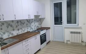 2-комнатная квартира, 57 м², 8/9 этаж, улица Шаяхметова — Аргынбекова за 24 млн 〒 в Шымкенте