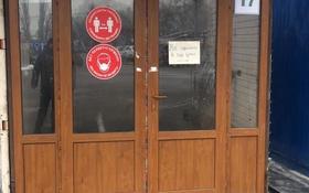 Контейнер площадью 15 м², Суюнбая 261 — Хмельницкого за 90 000 〒 в Алматы, Турксибский р-н