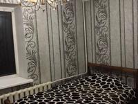 2-комнатная квартира, 40 м², 3/4 этаж помесячно