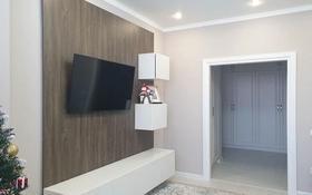 3-комнатная квартира, 86 м², 6/9 этаж, Кошкарбаева 27 за 35 млн 〒 в Нур-Султане (Астана), Алматы р-н