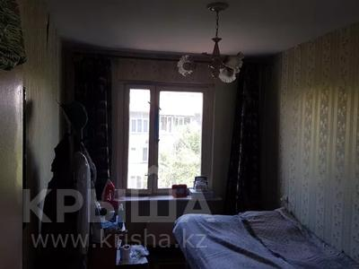 2-комнатная квартира, 50 м², 3/5 этаж, мкр Аксай-3А, Момышулы 53 — Маречика за 15.5 млн 〒 в Алматы, Ауэзовский р-н — фото 3