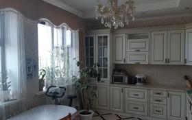 4-комнатная квартира, 120 м², 5/10 этаж, Сарайшык за 44 млн 〒 в Нур-Султане (Астана), Есильский р-н