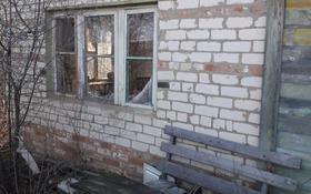 Дача с участком в 8 сот., 2-я дачная за 3 млн 〒 в Уральске