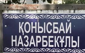 2-комнатный дом, 48 м², 6 сот., Конысбай Назарбекулы 6 — Б.Момышулы за 800 000 〒 в Каратау