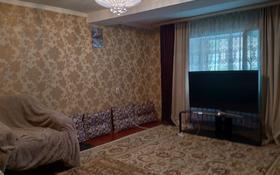 3-комнатный дом, 80 м², Юго-Восточная улица за 22 млн 〒 в Усть-Каменогорске