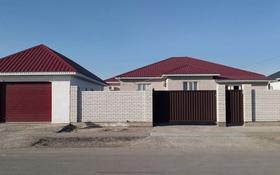 5-комнатный дом, 204 м², 8 сот., мкр Нурсая, Нурсая-3 за 37 млн 〒 в Атырау, мкр Нурсая