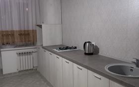 2-комнатная квартира, 75 м², 1/6 этаж посуточно, Оренбургская улица 40 за 10 000 〒 в Уральске