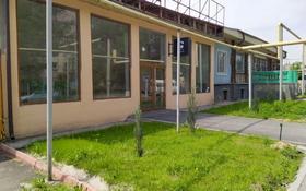 Здание, Жангельдина — проспект Райымбека площадью 60 м² за 350 000 〒 в Алматы, Медеуский р-н