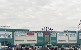 Бутик площадью 9 м², мкр Заря Востока — Северное кольцо за 3 млн 〒 в Алматы, Алатауский р-н