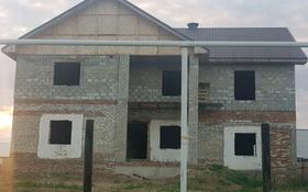 7-комнатный дом, 350 м², 11.5 сот., 37 квартал 2 за 19.8 млн 〒 в Костанае