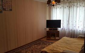 4-комнатная квартира, 74 м², 1/4 этаж, 1 мкр 33 за 24 млн 〒 в Капчагае