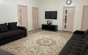 4-комнатный дом, 130 м², Квартал 017 — Макашева за 24 млн 〒 в Каскелене
